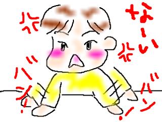 snap_bajiko_20146317219.jpg