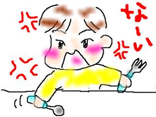 snap_bajiko_20146317857.jpg