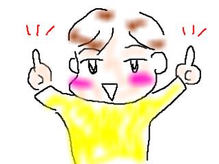 snap_bajiko_201474143348.jpg