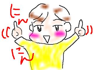snap_bajiko_201474143428.jpg