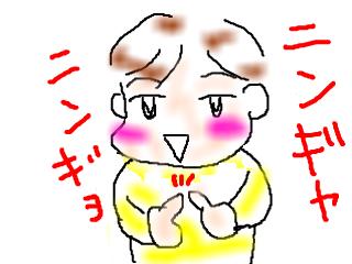 snap_bajiko_201474143738.jpg