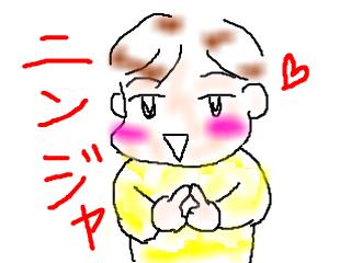 snap_bajiko_201474144327.jpg