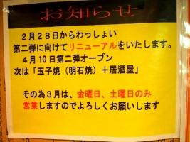 P4070839_R.jpg