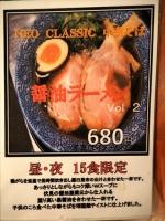 P8310012_R.jpg