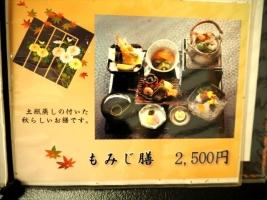P9080334_R.jpg