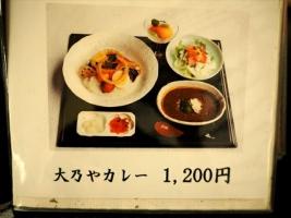 P9080335_R.jpg