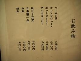 P9080336_R.jpg