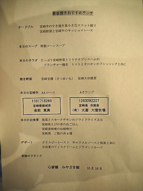 PA181333_R.jpg
