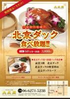 news_20140409.jpg