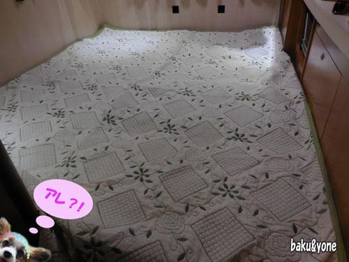ベッド展開_002