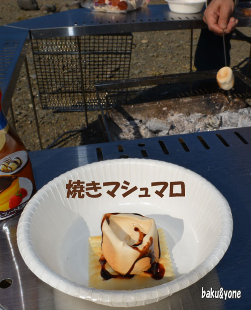 焼きマシュマロ_001