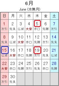 201406_Calendar.png