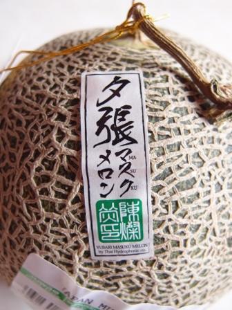 Thai Melon1