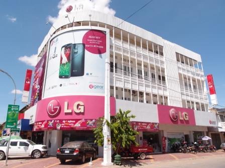 LG Shop(448x336)