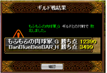 20140326b.png