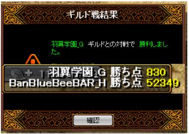 20140328d.png