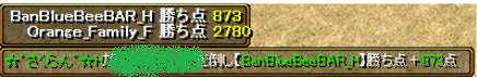20140330b.png