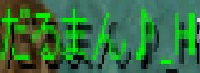 20140330e.png