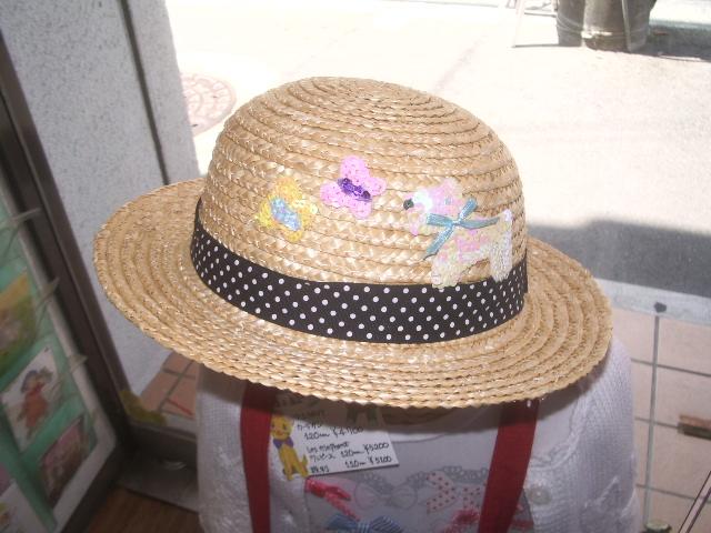 hat 003