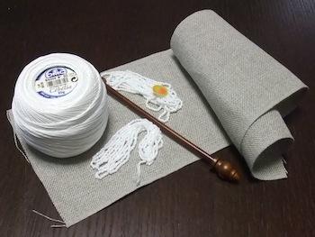 白いサンプラー材料