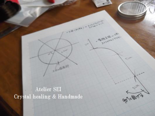 DSCF2939_convert_20140821152453.jpg