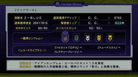 Combat-Record_2.jpg
