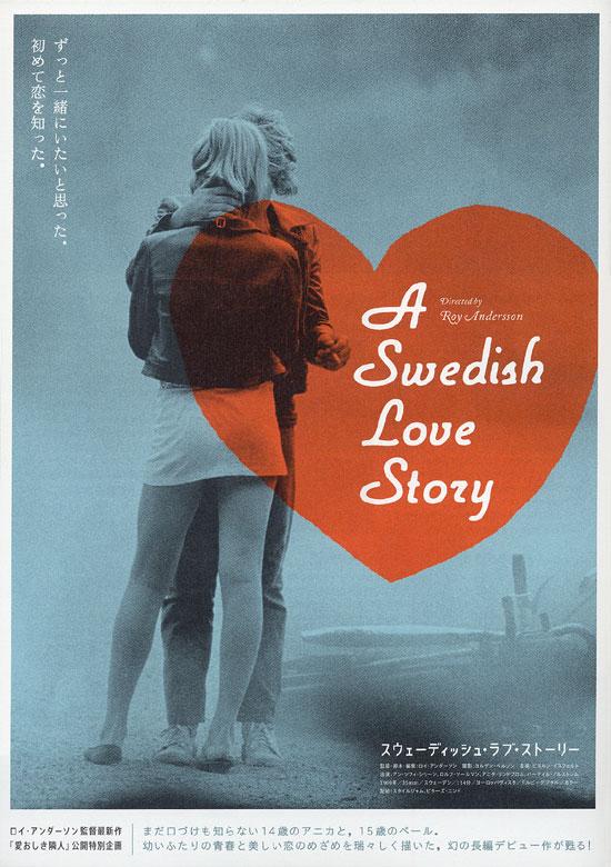 En Kärlekshistoria