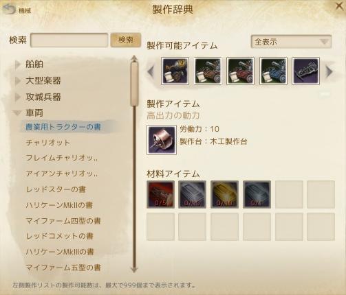 20140519142010193.jpg