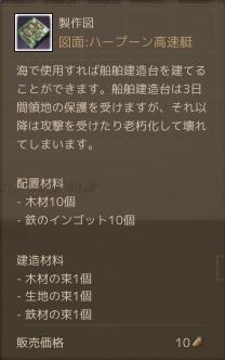 20140527163832a7c.jpg