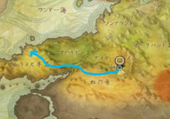 タイガースパイン⇒オーステラへの道