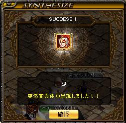 033001_陽PGET