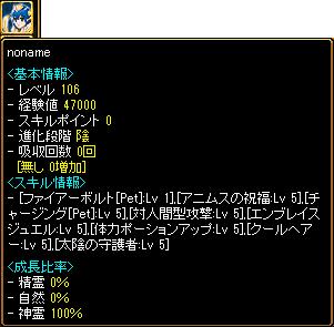 041005_陰PET