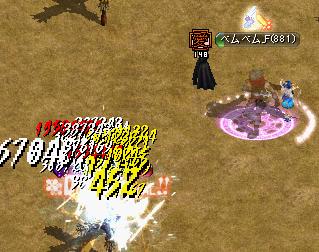 041602_陰闇ダメ