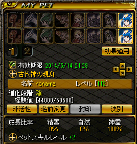 20140418231408bf6.png