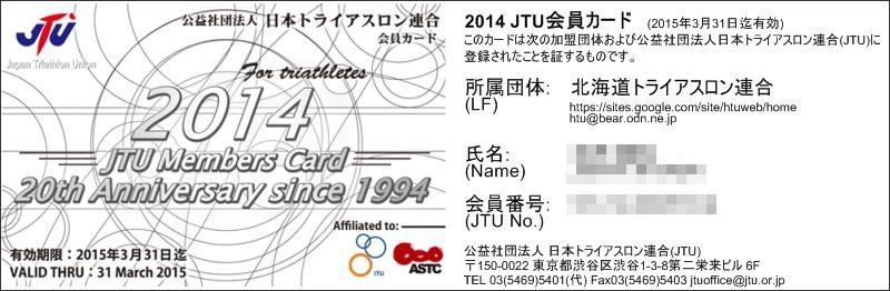 licenseimg.jpg