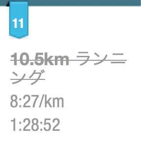 run34ok.jpg