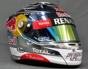 helmet72b