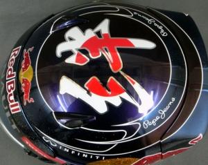 helmet72f