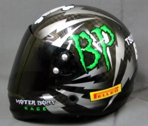 helmet73a