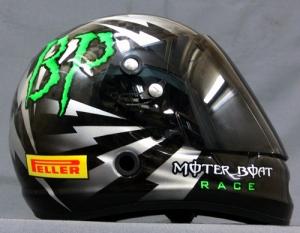helmet73d