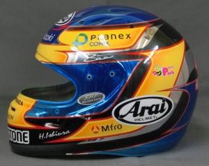 helmet74a