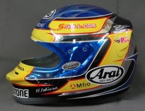 helmet74b