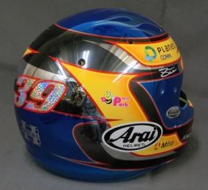 helmet74f.jpg