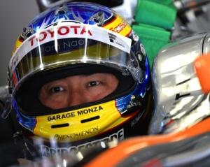 helmet74i.jpg