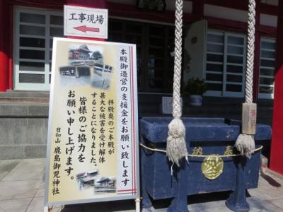 日和山の神社 (2)