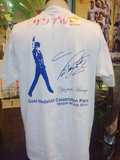 記念Tシャツ (1)