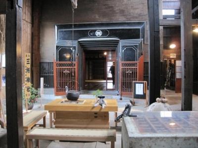 蔵の駅の内蔵