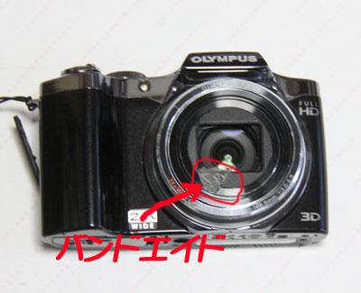 9_カメラが