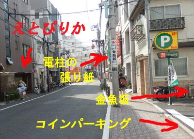 1_えとぴりかの場所
