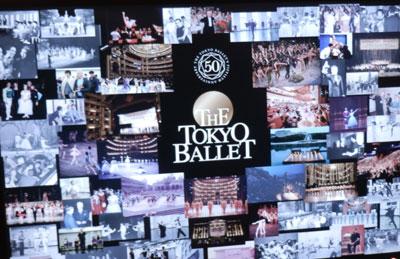 2_東京バレエ団